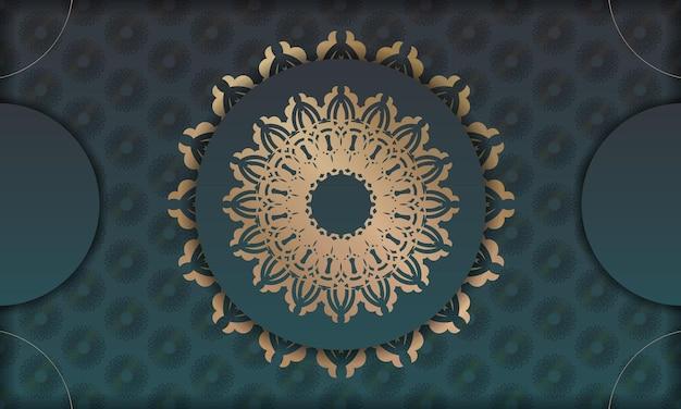 豪華な金の装飾品とあなたのテキストの下に配置と緑のグラデーションの背景