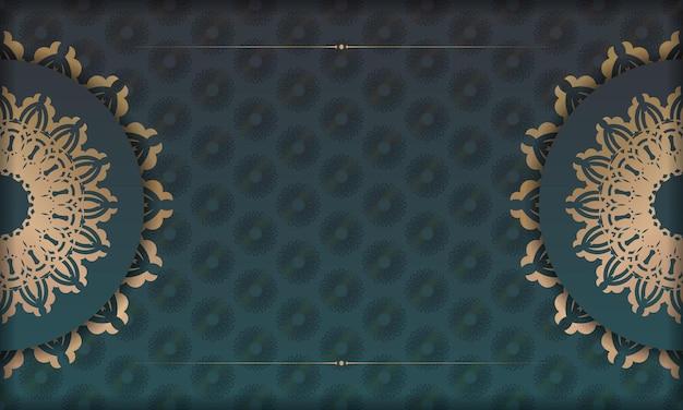 ヴィンテージゴールドの装飾品とあなたのテキストの下に配置と緑のグラデーションの背景