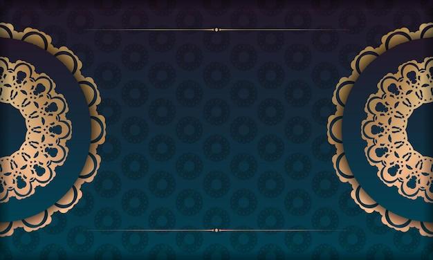 ヴィンテージゴールドパターンとロゴやテキストの場所と緑のグラデーションの背景