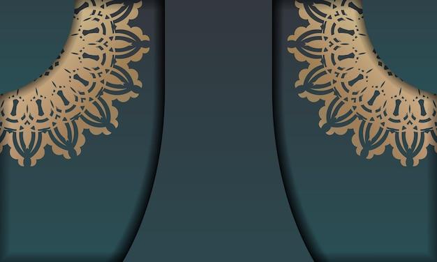 ヴィンテージゴールドパターンとあなたのテキストの下に配置と緑のグラデーションの背景