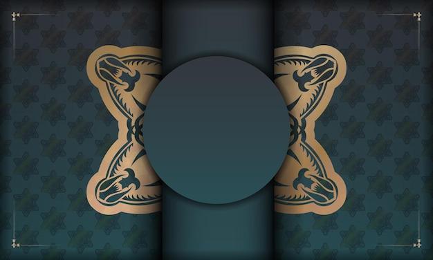 ロゴまたはテキストの下のデザインの抽象的な金のパターンと緑のグラデーションバナー