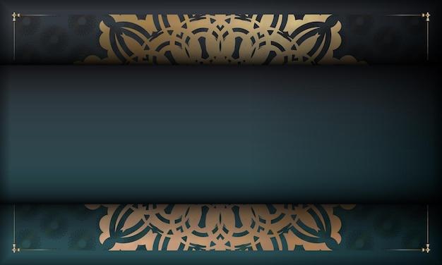 あなたのロゴやテキストの下にデザインのためのギリシャの金の飾りと緑のグラデーションバナー