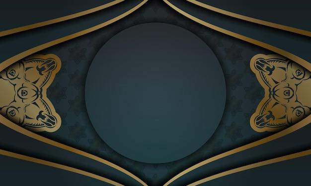 あなたのロゴやテキストのためのヴィンテージゴールドパターンとスペースと緑のグラデーションバナー