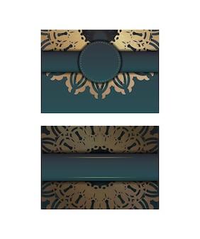 앤티크 골드 패턴의 녹색 그라데이션 인사말 브로셔를 인쇄할 준비가 되었습니다.