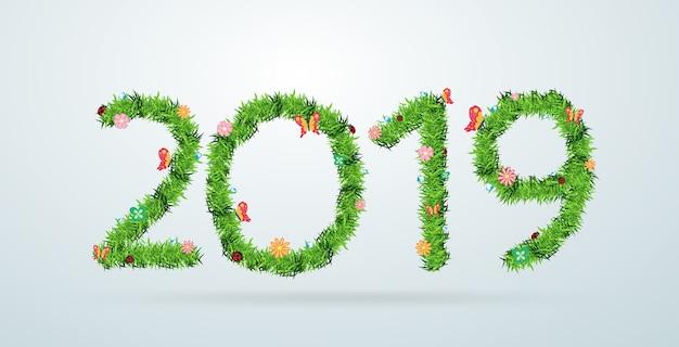 グリーングラス2019年新年カレンダーカバー Premiumベクター
