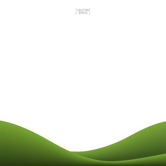 白で隔離された緑の草の丘の背景。自然なテンプレートデザインの屋外の抽象的な背景。ベクトルイラスト。