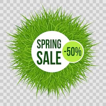 녹색 잔디 봄 판매 배너