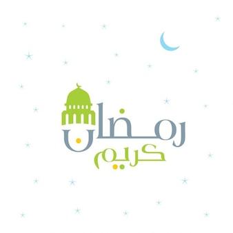 Green and grey ramadan background