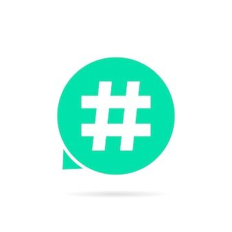 그림자가 있는 녹색 해시태그 로고. 댓글 표시의 개념, 홍보 찾기, 웹사이트 짧은 메시지, 검색, 그릴, 우리. 흰색 배경에 플랫 스타일 트렌드 현대 로고 디자인 벡터 일러스트 레이 션