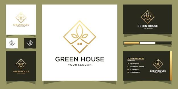 현대적인 개념과 명함 디자인을 갖춘 그린 하우스 로고 템플릿 프리미엄 벡터