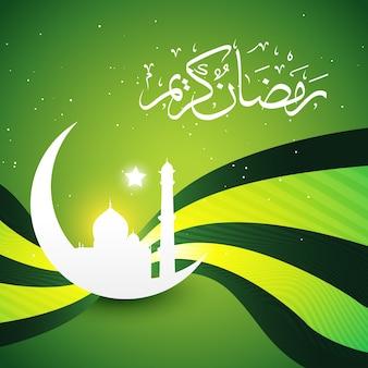 美しいイスラム教ラマダンカレームベクトル図