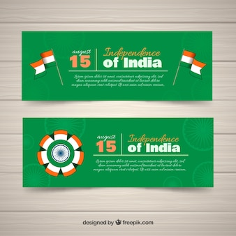 Green indian independence day banners with text