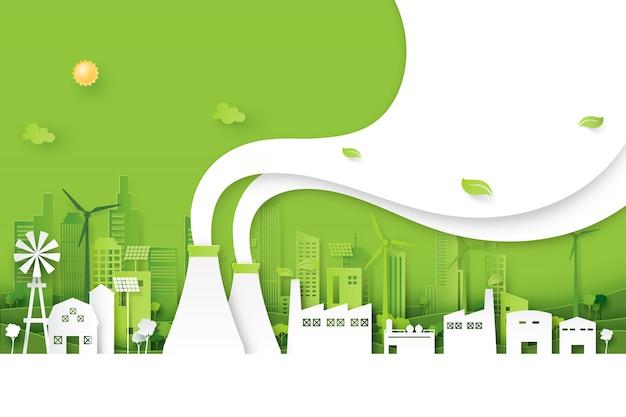 친환경 도시 배경 종이 아트 스타일에 녹색 산업