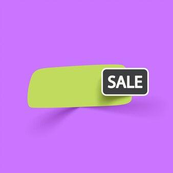 Зеленая этикетка на фиолетовый