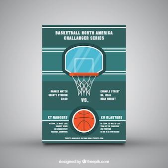 Зеленый листок с баскетбольной корзиной