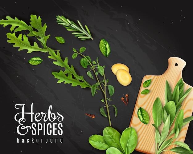 まな板の上のルッコラローズマリーほうれん草生ingerと緑の葉野菜ハーブプロモーション黒板