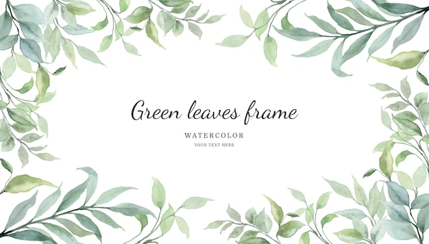 Green leaves frame background with watercolor