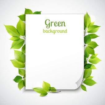 緑の葉のフレームテンプレート