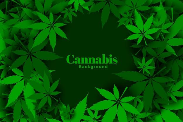 緑のマリファナや大麻葉背景デザイン