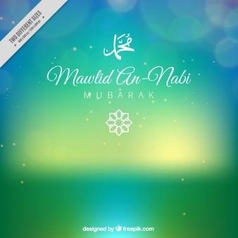 Green mawlid an nabi background with sunburst