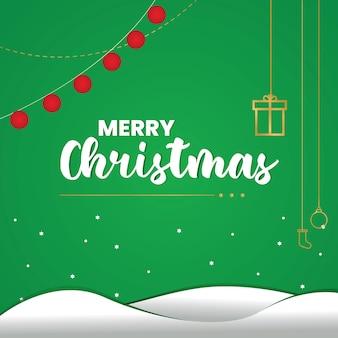 グリーンメリークリスマスポター