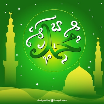 Green milad un nabi background
