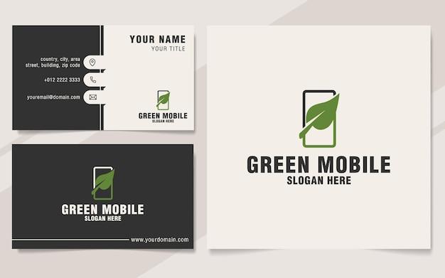 モノグラムスタイルの緑のモバイルロゴテンプレート