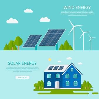 ソーラーパネルと風力タービンを備えた緑のモダンな家。環境にやさしい代替エネルギー。生態系のインフォグラフィック。フラットベクトルイラスト。