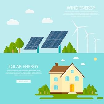 태양 전지 패널과 풍력 터빈과 녹색 현대 집. 친환경 대체 에너지. 생태계.