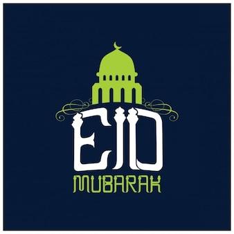 Creativo moschea logo eid mubarak