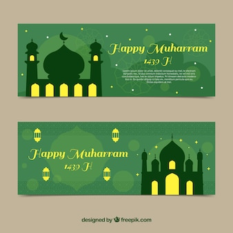 Green muharram banner