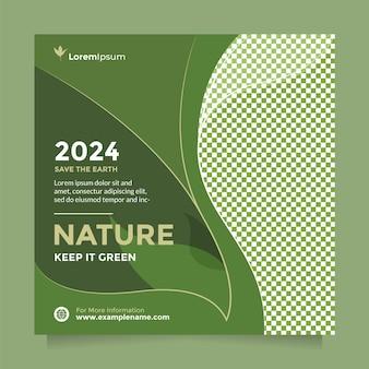 자연 보호의 중요성에 대한 교육 및 캠페인을 위한 녹색 자연 소셜 미디어 게시물