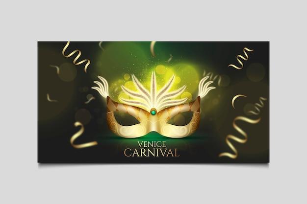 Green neon mask venetian carnival web banner