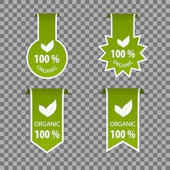 투명 배경에 녹색 유기 로고