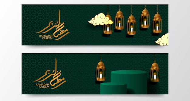 Green pattern mosque geometrical pattern with 3d golden lantern and cylinder podium stage for ramadan islamic event (text translation = blessed ramadan)