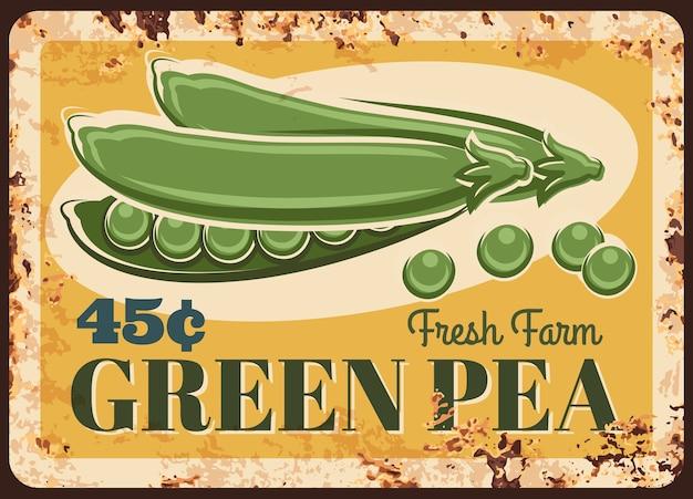 Зеленый горошек овощи ржавые металлические пластины цена