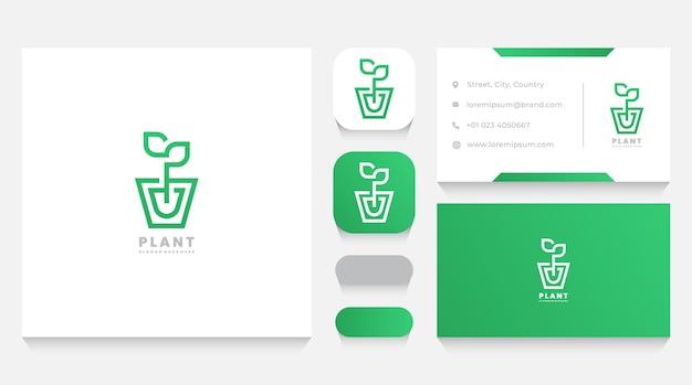 緑の植物とポットのロゴのテンプレートと名刺
