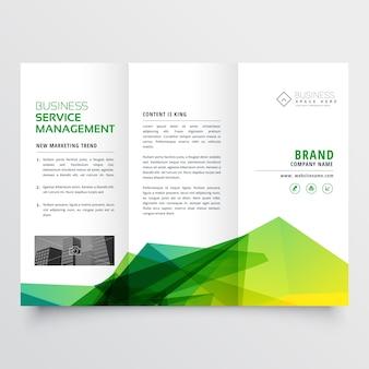 抽象的な緑の創造つ折りパンフレットチラシデザインテンプレート