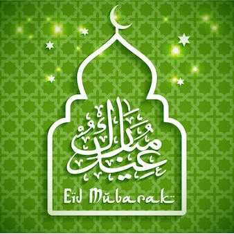 Green ramadan background with mosque silhouette