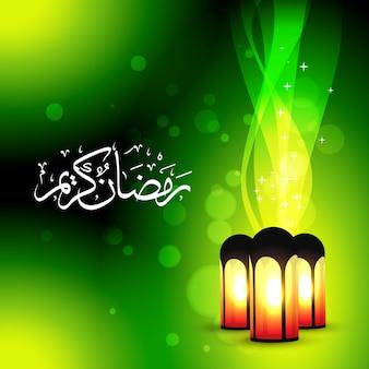 Вектор красивый ramadan kareem иллюстрация