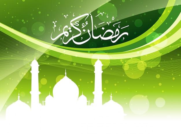 美しい緑の色のラマダカレンベクトルイラスト