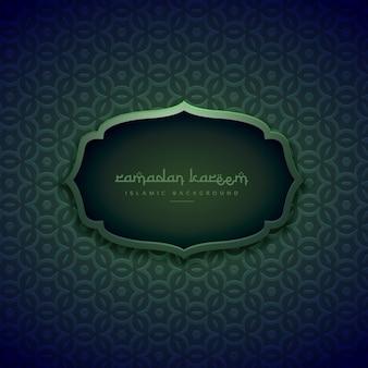 绿色斋月伊斯穆姆伊斯兰背景