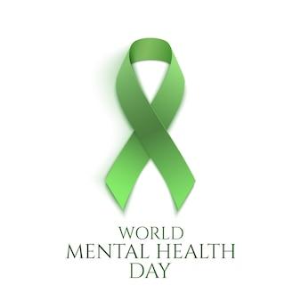 白で隔離される緑のリボン。世界メンタルヘルスデーの背景。