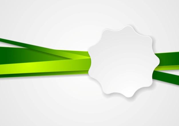 緑のストライプと白のラベルステッカー。ベクトルデザイン