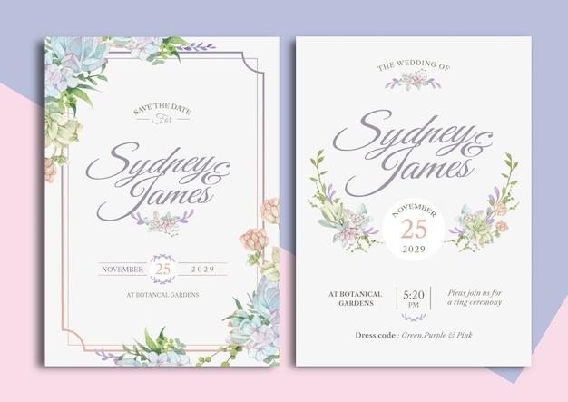 緑のジューシーな花の水彩イラストのテキストレイアウトの結婚式の招待カード