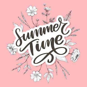 カラフルな背景にモダンなスタイルで緑の夏の時間手紙花。挨拶招待イラスト。花の花束の装飾。装飾要素。