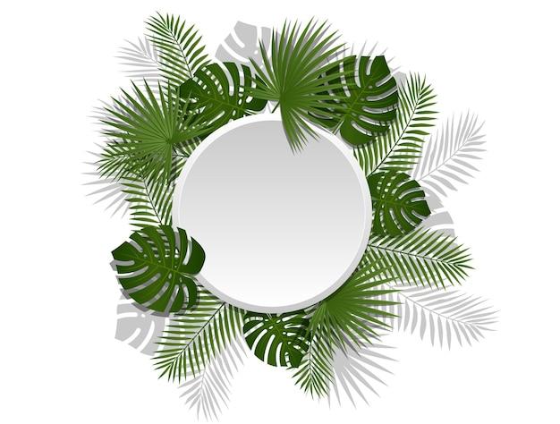 エキゾチックなヤシの葉と植物と緑の夏の熱帯の丸い要素。白い背景の上のベクトル花柄