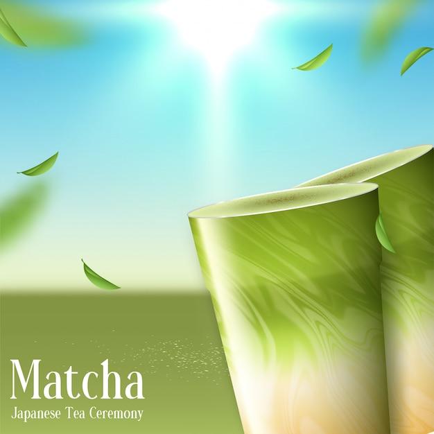 Зеленый чай матча иллюстрация