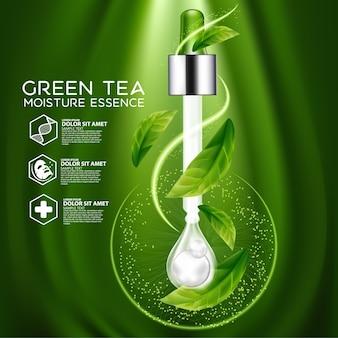 Косметическая эссенция для ухода за кожей с экстрактом зеленого чая.