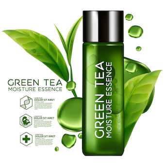 Сыворотка с зеленым чаем concept cosmetic для кожи